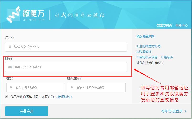 注册界面.png