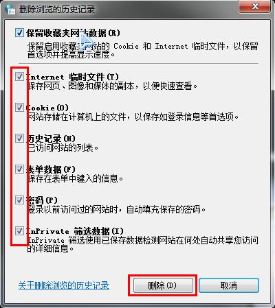 IE8-1.jpg