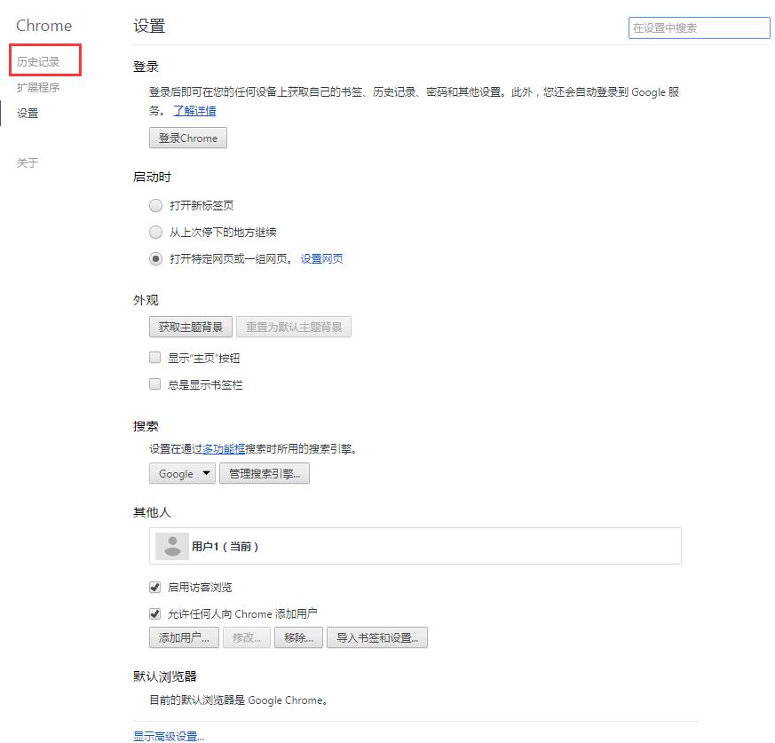 谷歌2.png