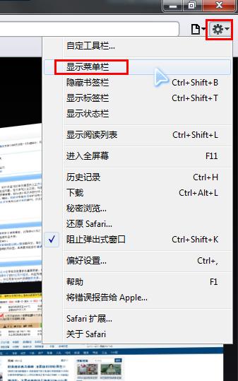 苹果1.jpg